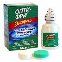 ALCON Opti-Free Express 120 мл