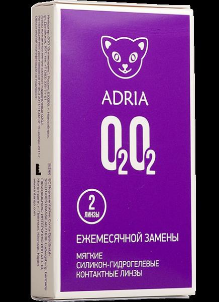 Линзы Adria О2О2 12 шт