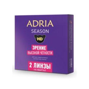 Adria Season 2шт NEW