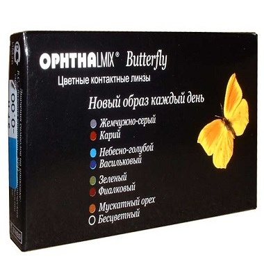 Ophthalmix Butterfly