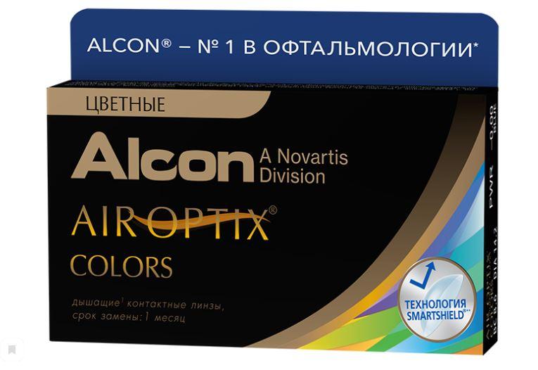 AIR OPTIX COLORS 2шт Amethyst