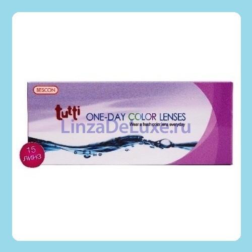 Линзы Tutti One-Day Color (15 шт.)